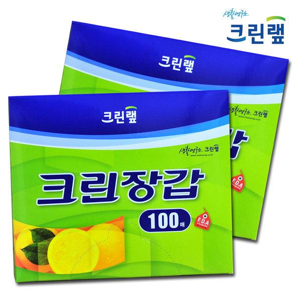 크린랩 크린장갑 100매 위생장갑 비닐장갑