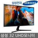U32J590/32 UHD 고해상도 모니터전용/HDMI/DP/PBP/PIP