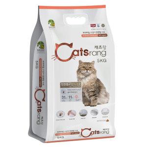대용량 길고양이사료 15~20kg 캣츠러브/캣츠미/캣츠랑