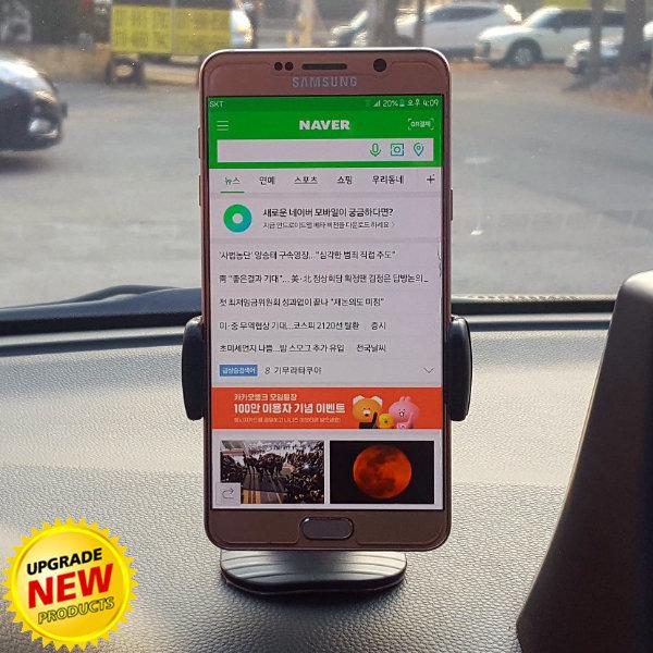 대쉬보드 차량용 거치대 스마트폰 휴대폰 핸드폰 고정