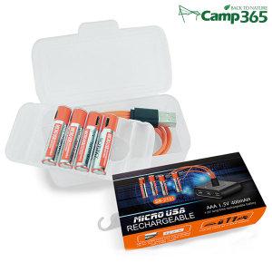 캠프365 충전식 AAA건전지 세트 / USB 5핀 충전지