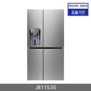 DIOS 정품 얼음정수기 냉장고 J811S35(812) 고급형New