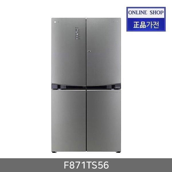 DIOS 오케스트라 냉장고 F871TS56 정품-New