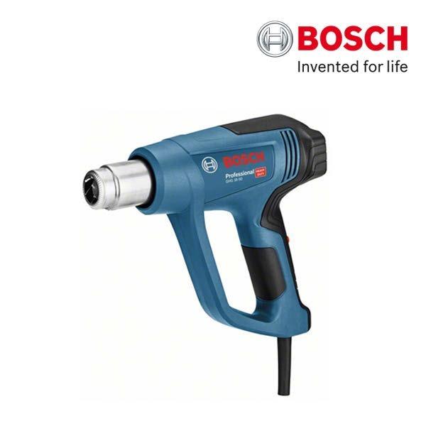 (현대Hmall)보쉬 열풍기 GHG 16-50 히터건 핫건 2단조절
