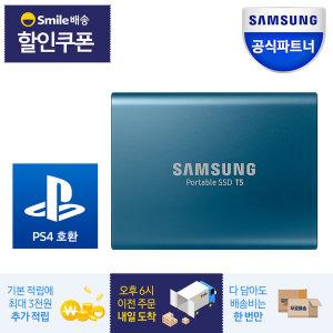 포터블 SSD T5 500GB MU-PA500B 블루 :당일출고: