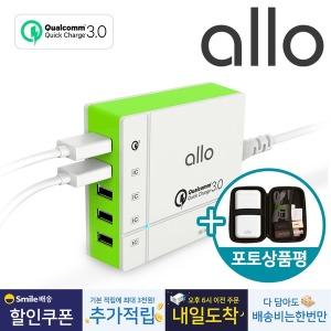 5포트 퀵차지3.0 고속 급속멀티 충전기 핸드폰 휴대폰