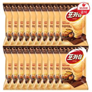 오리온 포카칩 구운마늘맛 66gx20개(1박스)