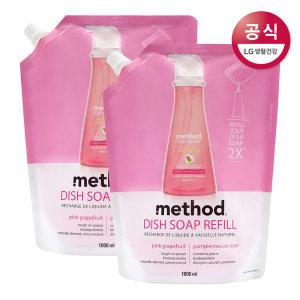 메소드 주방세제 리필 핑크그레이프 1L 2개