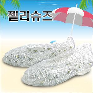 젤리슈즈 특가세일/슬리퍼 샌들 아쿠아슈즈신발 조리