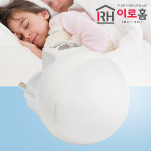 이로홈 LED B형 표준형 수유등 수면등 터치등 취침등