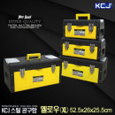 공구함 공구가방 공구 박스 통 스틸공구함-옐로우 XL