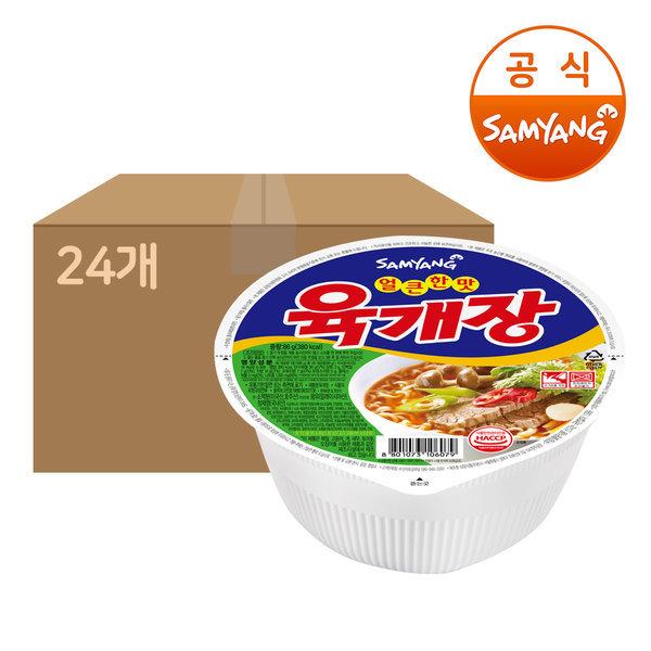 삼양 육개장 86g x 24 개