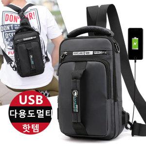 남자 크로스백 남성 슬링백 USB 캐쥬얼 가방 MCB-01