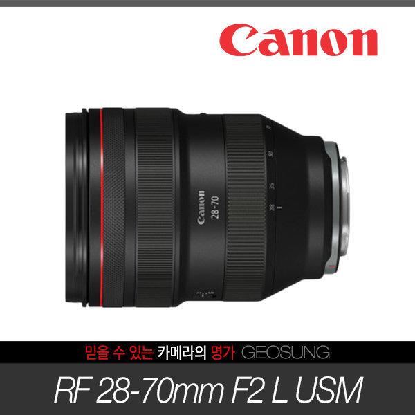 (주)거성 캐논 RF 28-70mm F2L USM 정품 새상품