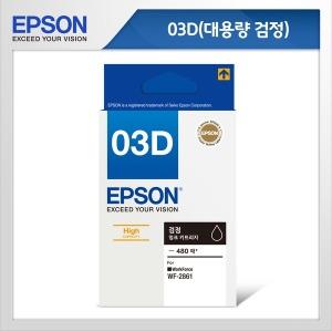 Epson 엡손 정품 잉크 T03D170 WF-2861  검정잉크 a