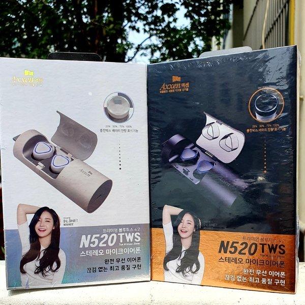 Axxen액센 N520TWS 완전 무선 이어폰 Stereo(화이트)