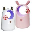 무디 버즈 LED 모기포집기 모기퇴치기 핑크