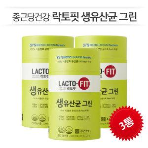 종근당건강 락토핏 생유산균 그린 3통 프로바이오틱스