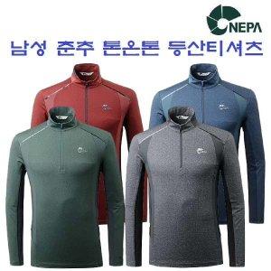 (현대백화점) 네파  (남성 가을 등산티셔츠) VIENTO 멜란지 집업 티셔츠_7E55432