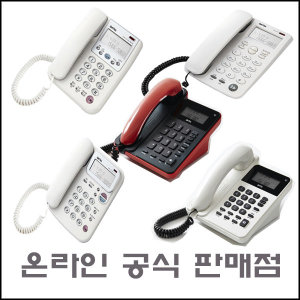 GS-461C/GS-486CN/GS-487CN/GS-492C/GS-493C/온라인