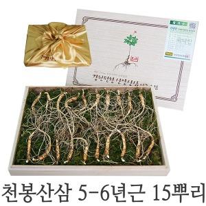 천봉산삼 6년근 15뿌리 추석선물세트 장뇌삼 산양삼