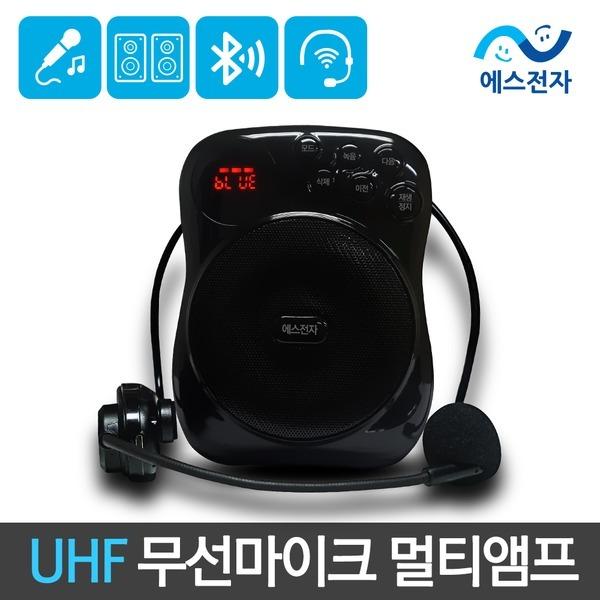 50W 고출력/유 무선겸용/카부 멀티앰프/SAS-UB500