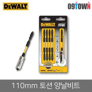 디월트 DWA2SD110 강력자화기 양날토션비트세트 5개입