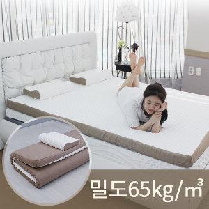 토퍼 메모리폼 매트리스 Q 퀸 바닥 더룸 수면매트 침대