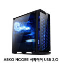 ABKO NCORE 사파이어 3.0 풀아크릴  강화유리 블랙