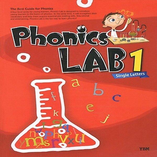 시사 YBM 파닉스랩 Phonics Lab 1 - Single Letters