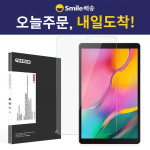 갤럭시탭A 10.1 2019 SM-T510 T515 강화유리 보호필름