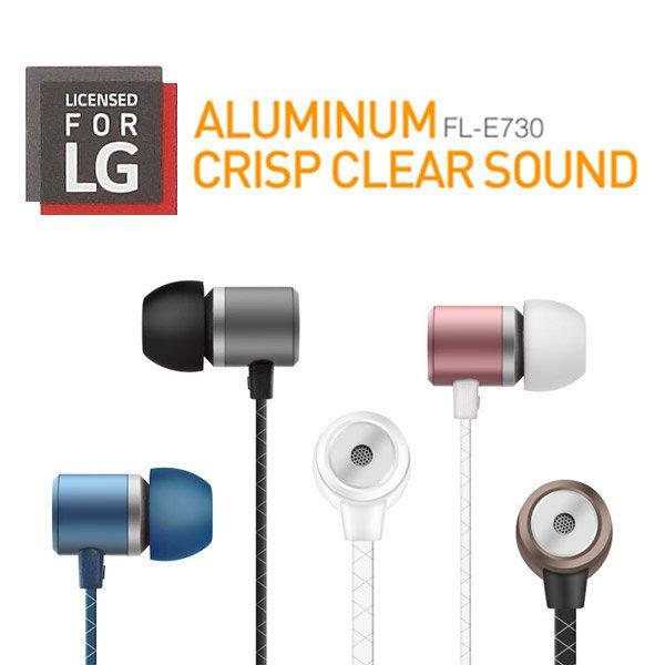 FOR LG FL-E730 메탈이어폰 단선방지이어폰(로즈핑크)