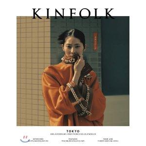 킨포크 KINFOLK (계간) : vol 32  킨포크 편 임지연 역