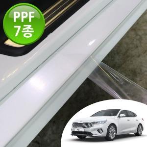K7 프리미어 PPF 7종 패키지 자동차 투명 보호필름 3M