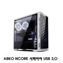 ABKO NCORE 사파이어 3.0 풀아크릴  강화유리 화이트