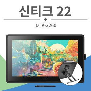 신티크 22 액정타블렛 DTK-2260 신제품 출시