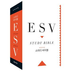 ESV 스터디 바이블  부흥과개혁사   크로스웨이 ESV 스터디 바이블 편찬팀