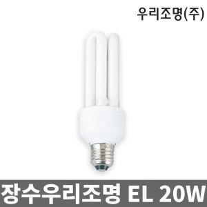 우리조명 삼파장 전구 20W 주광색/형광등 장수 램프