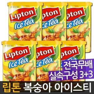 립톤 복숭아 레몬 아이스티 6개 / 대용량 홍차 음료수