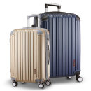 브라이튼 브이 20+28인치 여행용캐리어 여행가방