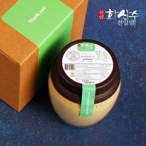 신안 천일염 함초 소금 선물 세트 /추석/한가위/명절