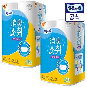 소취효과 3겹 천연펄프 25m12롤 2팩/화장지/냄새제거