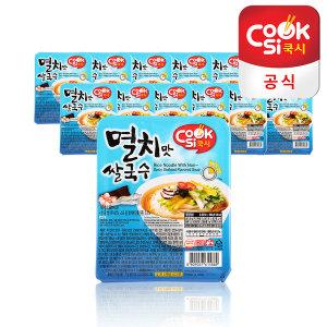 한스코리아공식 쿡시쌀국수 멸치맛 12개 1BOX
