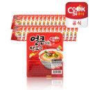 한스코리아공식 쿡시쌀국수 얼큰한맛 30개 1BOX