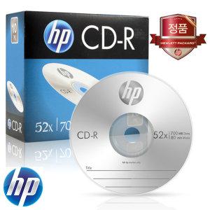 HP CD-R 1P 슬림케이스 10장 80분 52배속 공CD/공시디