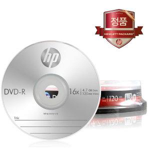 HP DVD-R 10장 케이스/CAKE 공시디/공씨디/공DVD 4.7G