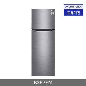 LG B267SM 샤인메탈 냉장고 정품 254L 2020년-New