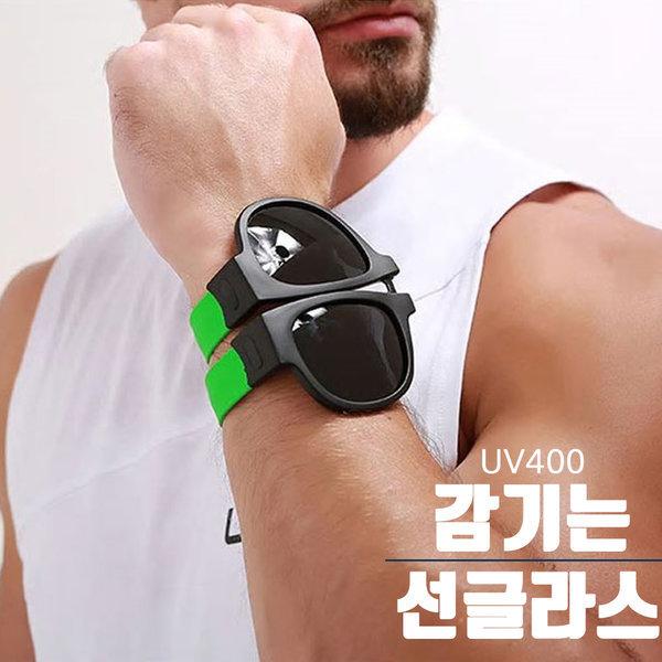 아이디어 상품 UV400 편광렌즈 접힘기능 선글라스 5종