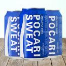 포카리스웨트340ml 1박스/자판기 캔 음료수 게토레이
