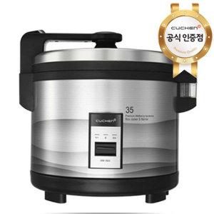 쿠첸 WM-3503  업소용 전기밥솥